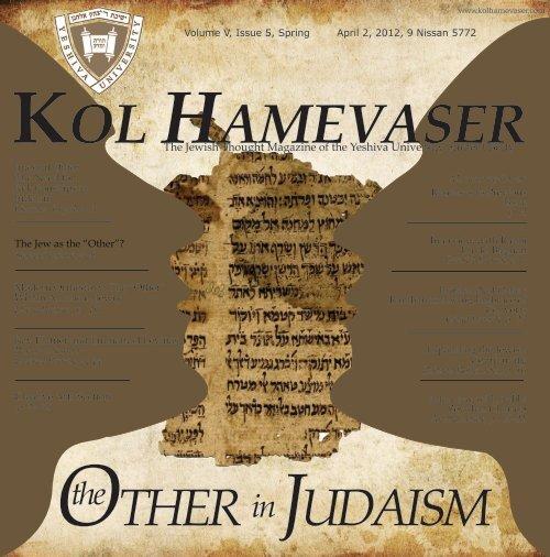 The Other in Judaism - Kol Hamevaser