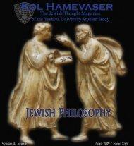 Jewish Philosophy - Kol Hamevaser
