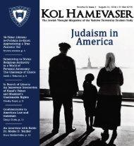 Here - Kol Hamevaser
