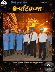 fHkykbZ bLikr la;a= 28th - ERP in Bhilai Steel Plant