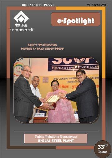 e-Spotlight - ERP in Bhilai Steel Plant