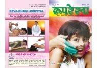 March. 2012. - Rooprekha.com