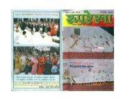 Janurary. 2006. - Rooprekha.com