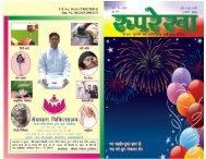 Janurary. 2009. - Rooprekha.com