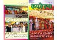 June. 2010. - Rooprekha.com