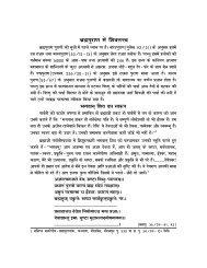 brahmand vijay kavach
