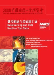 Metalworking and CNC Machine Tool Show - Eepcindee.com