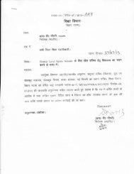 fr fu* ftqjr T{rffir d /;ry >r'?'/ 5 g-q6 fi6 ffi - Education Department of Bihar