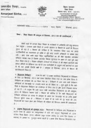 cRwur 6-rrqr aur g ffi:+a/ra frlra *'fri go - Education Department of Bihar