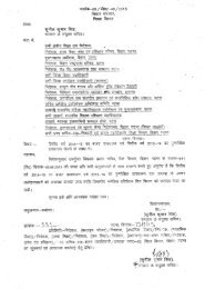 5lqio:-33L- I . . qdi\\) - Education Department of Bihar