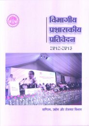 Administrative Report of Commerce, Industry & Employment ...