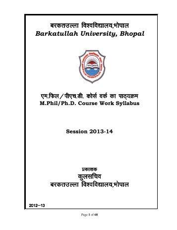 Bu bhopal phd course work syllabus capital punishment persuasive essay