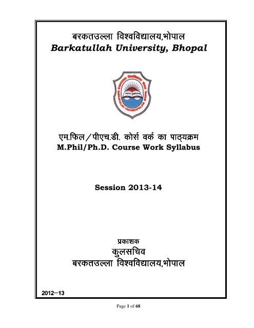 bu bhopal phd coursework result