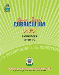 Senior School Curriculum 2012