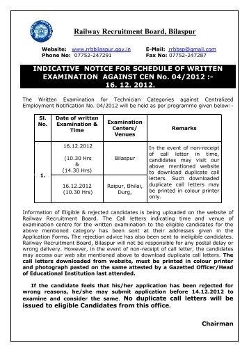 Railway Recruitment Board, Bilaspur - RRB Bilaspur