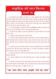 Lal Kitab Varsh Phal