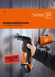 下载PDF - C. & E. FEIN GmbH