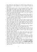 "jk""Vªh; ckxokuh fe'ku - Rajasthan Krishi - Page 5"