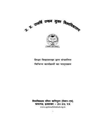 Graduate/Post Graduate Programmes of Education