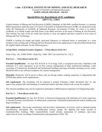 Notification for the Special Drive for Recruitment of SC candidates