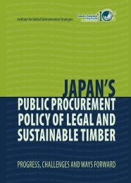 Japan's Public Procurement Policy of Legal and Sustainable ... - IGES