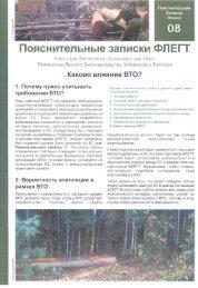 Untitled - Illegal Logging Portal