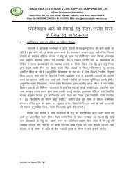 Application form for Panel of Roller or Flour Mill