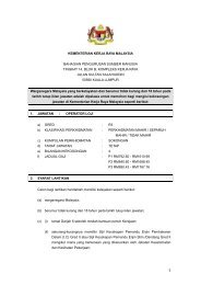 kementerian kerja raya malaysia bahagian pengurusan sumber ...