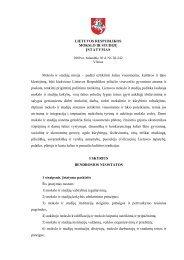 Lietuvos Respublikos mokslo ir studijų įstatymo