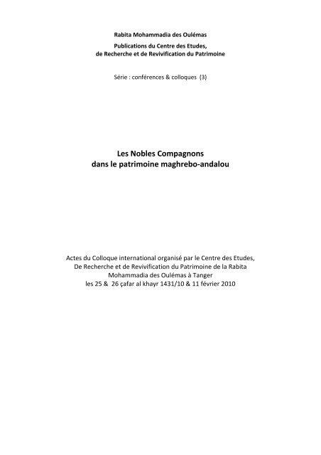Les Nobles Compagnons dans le patrimoine maghrebo-andalou