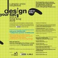 40% - Hong Kong Design Centre