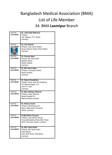 download - BMA