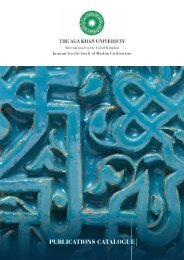 AKU Publications Catalogue