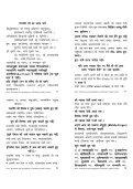 Jwala Devi - Page 5