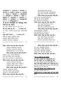 Jwala Devi - Page 6