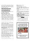 Jwala Devi - Page 7