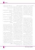no 18 18:Layout 1.qxd - Kohan Journal - Page 2