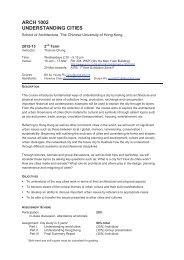 Course outline download - School of Architecture - The Chinese ...
