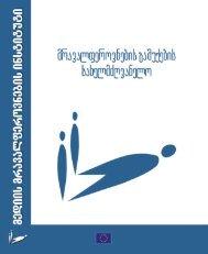 Reporting Diversity Manual [KA].pdf - Media Diversity Institute