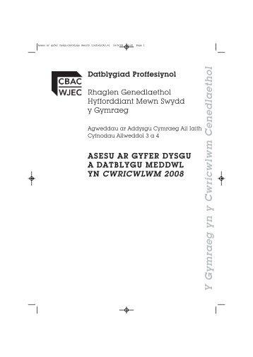 Asesu ar gyfer Dysgu:Datblygu Gwaith trafod(CA3,4) - WJEC