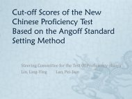 Cut-off Scores of the New Chinese Proficiency Test Based on ... - ALTE
