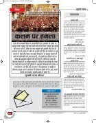 Feb 2015 - Page 3