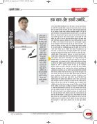 Feb 2015 - Page 4