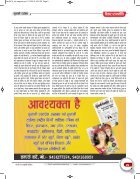 Feb 2015 - Page 6