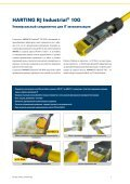 HARTING RJ Industrial® 10G - Page 3