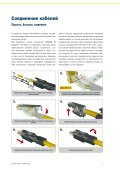 HARTING RJ Industrial® 10G - Page 5