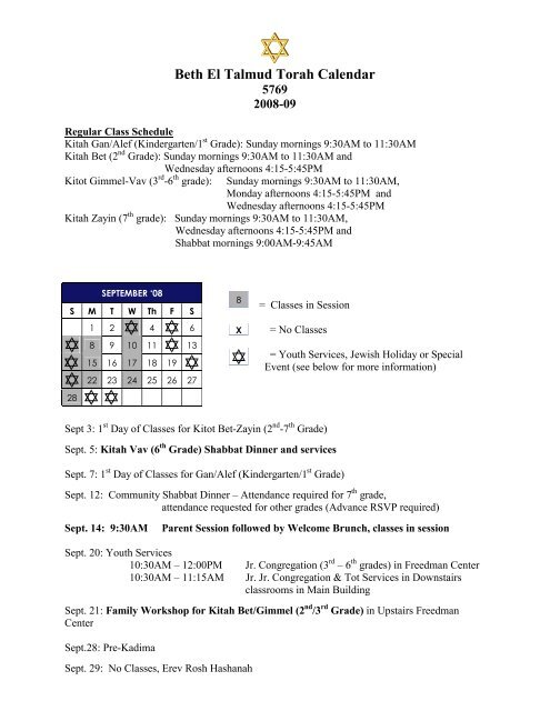 Torah Calendar.Beth El Talmud Torah Calendar Beth El Synagogue