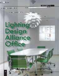 Interior Lighting Interior Lighting - Lighting Design Alliance