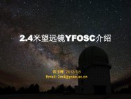 YFOSC性能介绍 - BATC home page