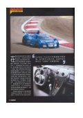 Car and Driver - Page 3